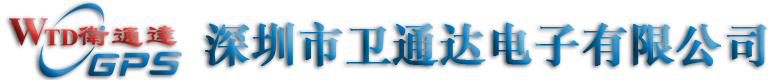 深圳市卫亚博足球app下载电子有限公司