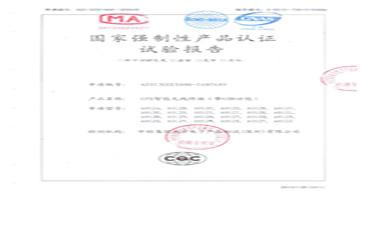 3C认证1